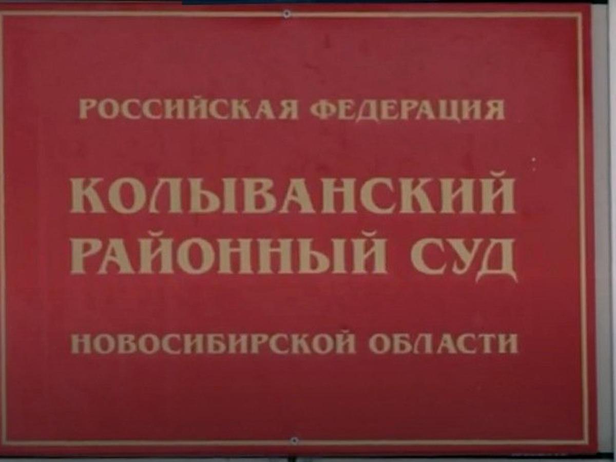 Шестилетнюю россиянку хотят судить за долги