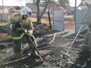 видео пожара на Урале 5 детей