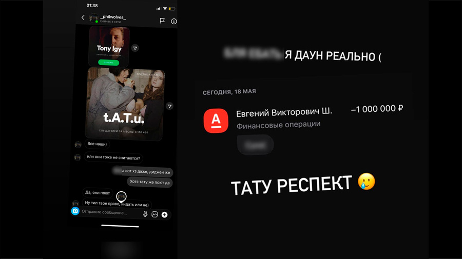 «Я – даун»: Моргенштерн проспорил фанату 1 млн рублей и перевел деньги