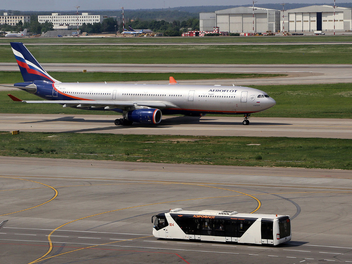 «Аэрофлот» рейсы в Турцию