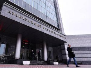 Российская судья вынесла решение с припиской «но не уверена»
