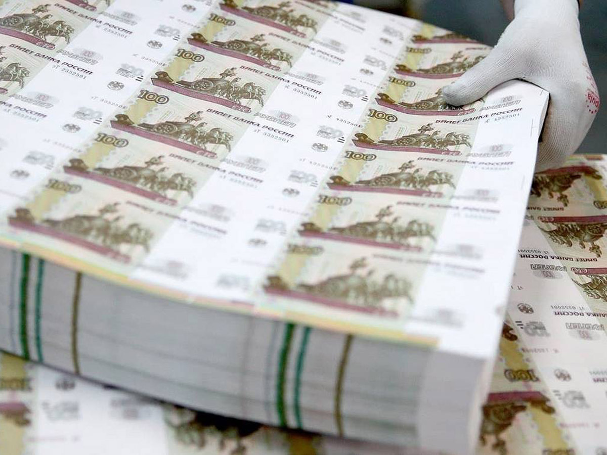 В Центробанке описали дизайн новых 100-рублевых купюр