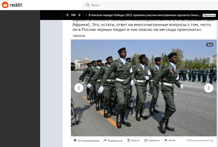 «Опасно им в США»: россияне заступились за курсантов из Африки на параде в Омске