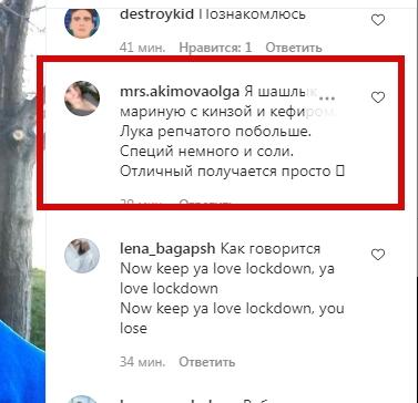 Русские Instagram завалили Канье Уэста рецептами драников и окрошки