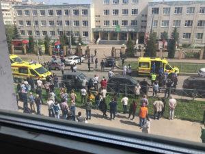 Казань школа безопасность ФСБ