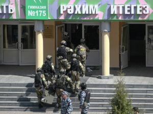 Стрельба в Казани в школе