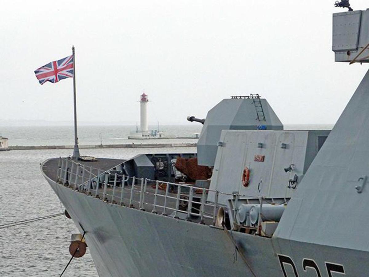 Британские военные корабли