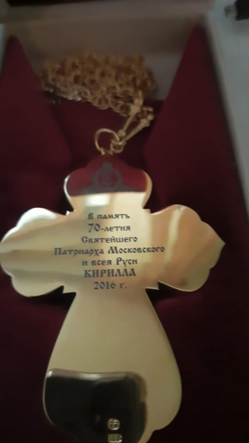 Крест патриарх Кирилл