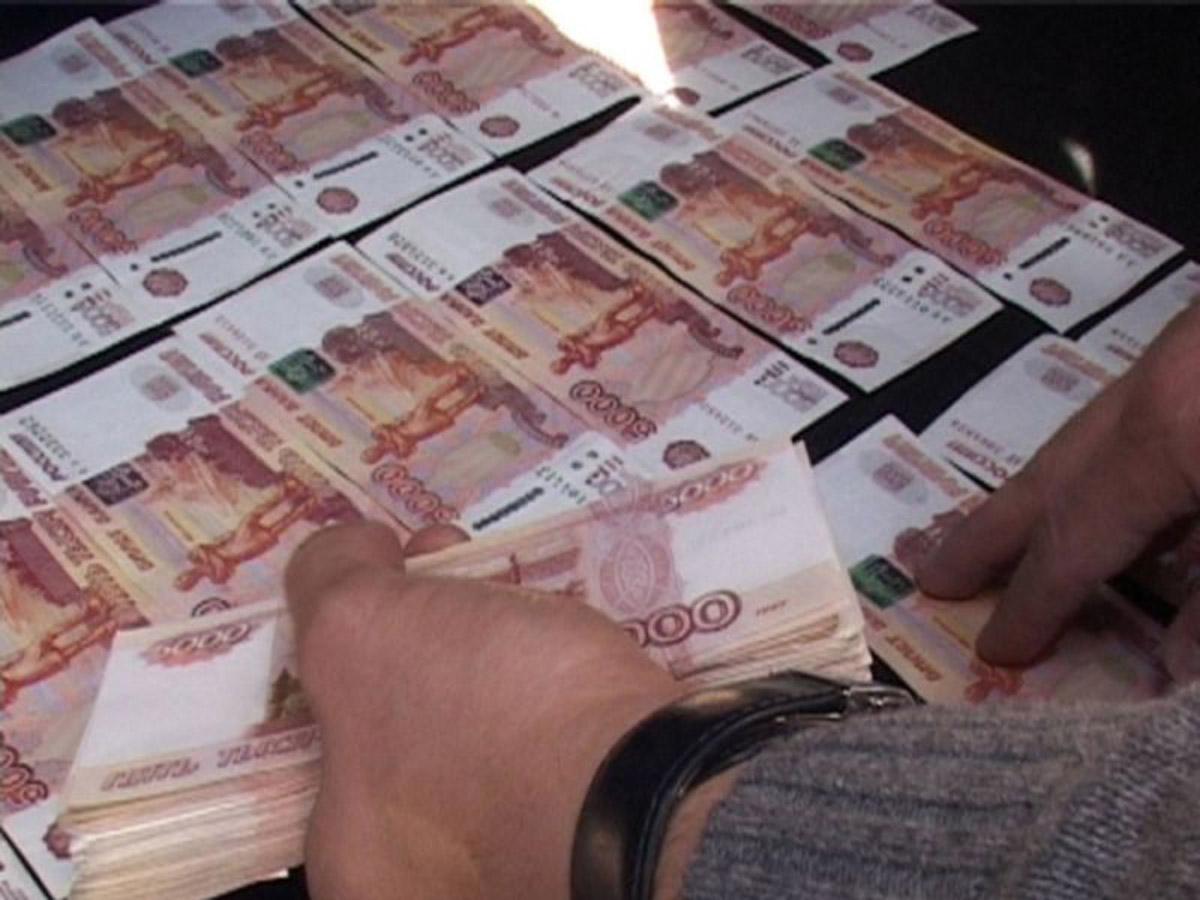 Минпромторг чиновницы 0,5 млрд рублей