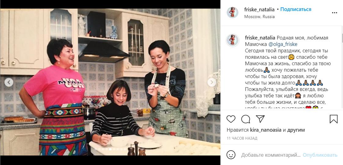 Наталья Фриске показала уникальные домашние фото Жанны до болезни (ФОТО)