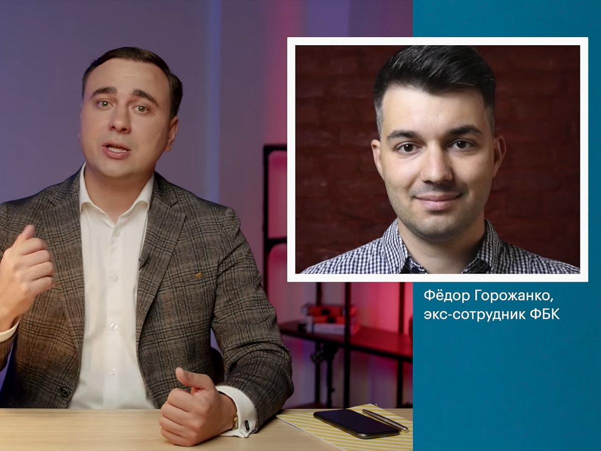 «Вранье»: Экс-сотрудник ФБК ответил на обвинения в сливе базы сторонников Навального