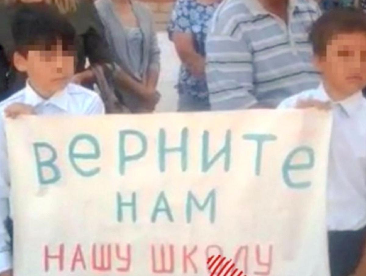Первоклассника в Оренбурге обвинили в участии в незаконной акции