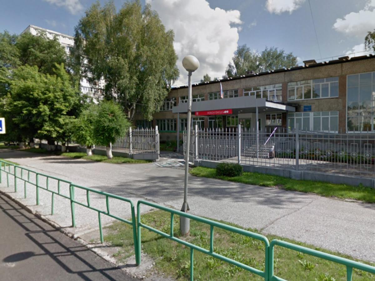 Школа Кузбасс