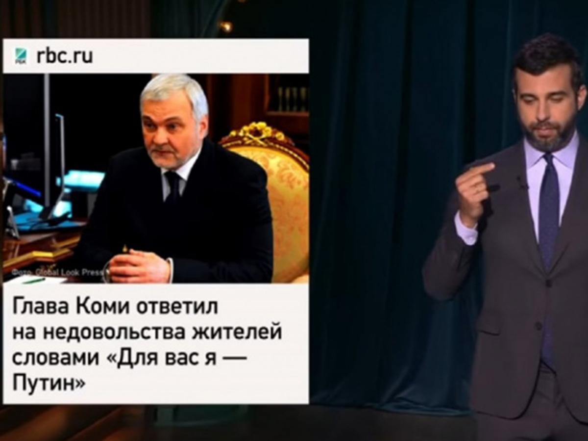 Иван Ургант Владимир Уйба
