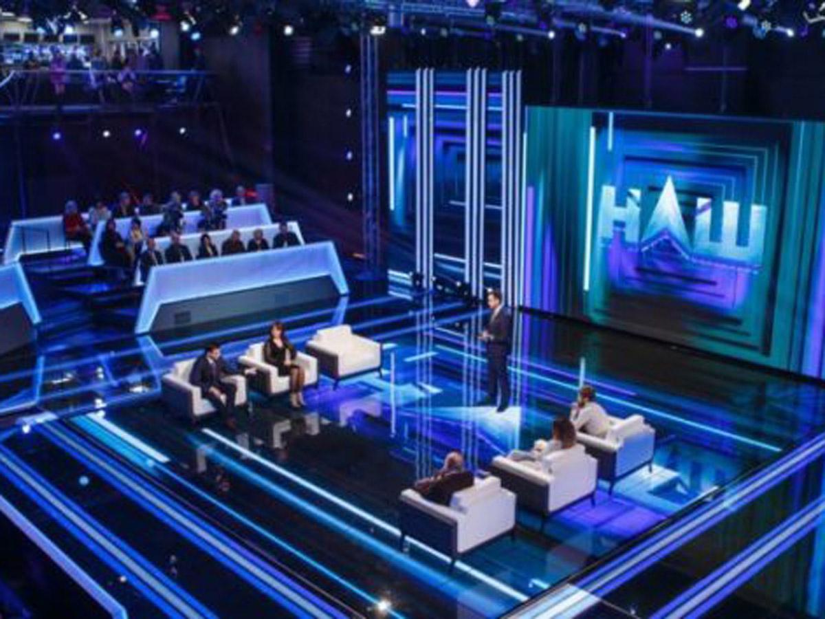 Звонок криворожанин украинское ТВ