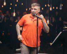 Баста и Антон Беляев представили новую версию «Войны»