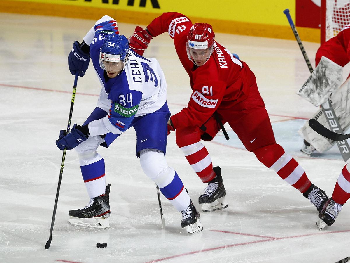 Сборная России проиграла Словакии в матче ЧМ по хоккею