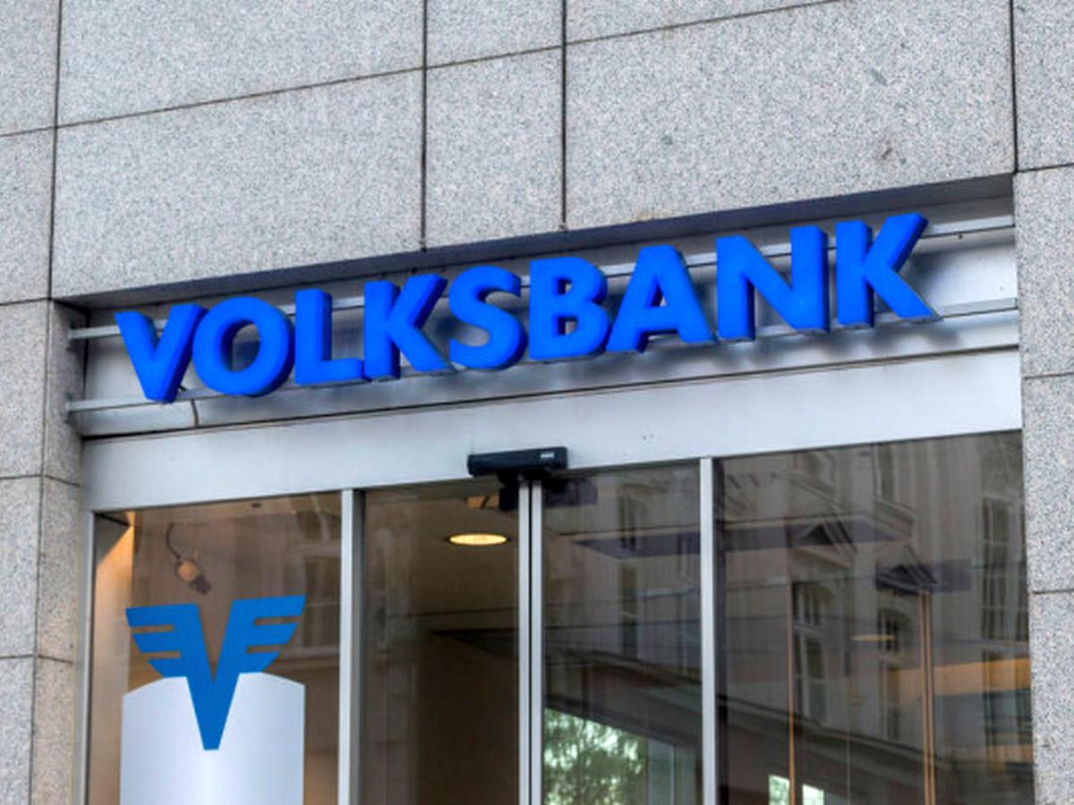 В Германии случайно обнаружили подкоп, ведущий к банку