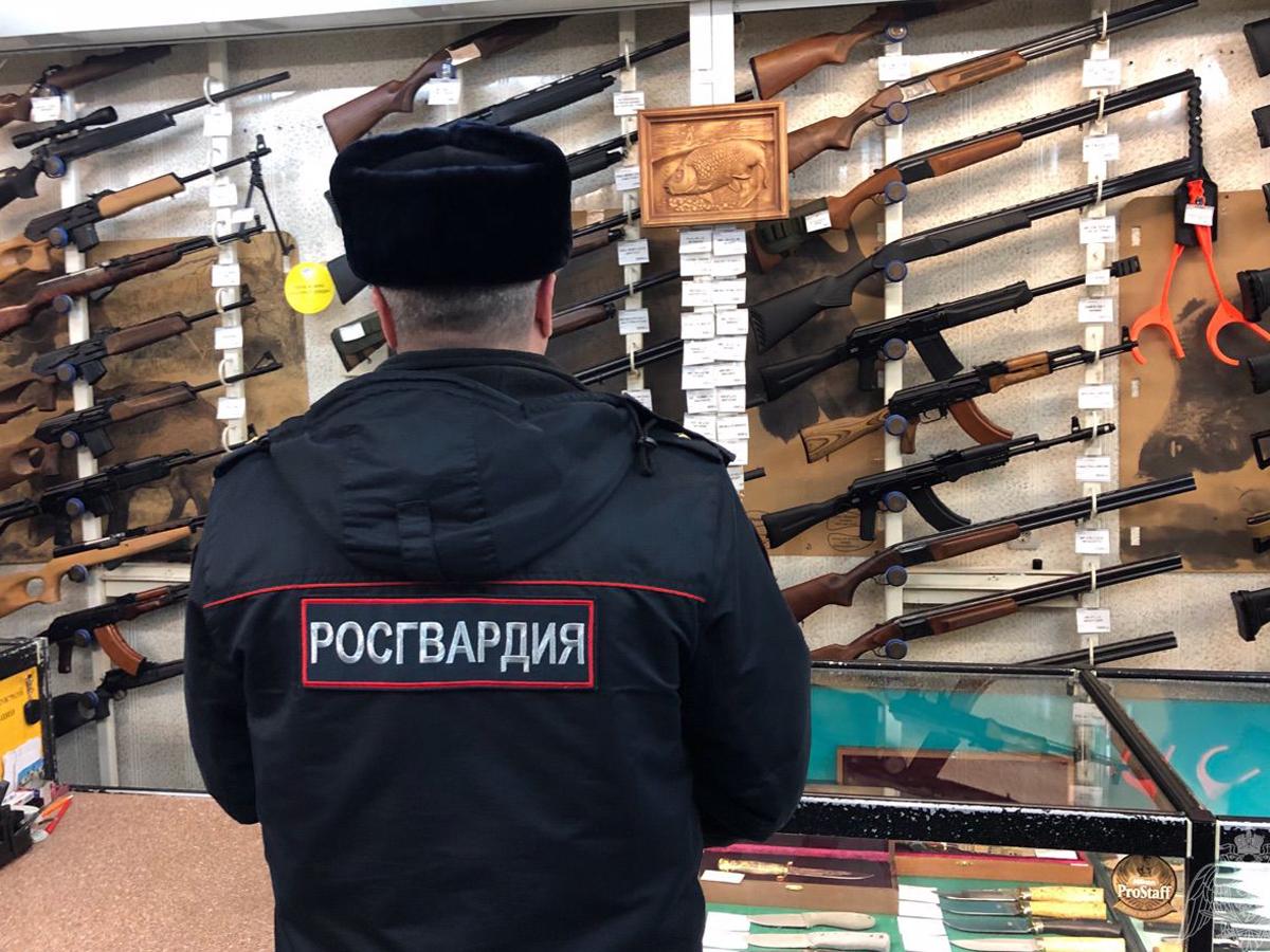 закон об оружия в РФ
