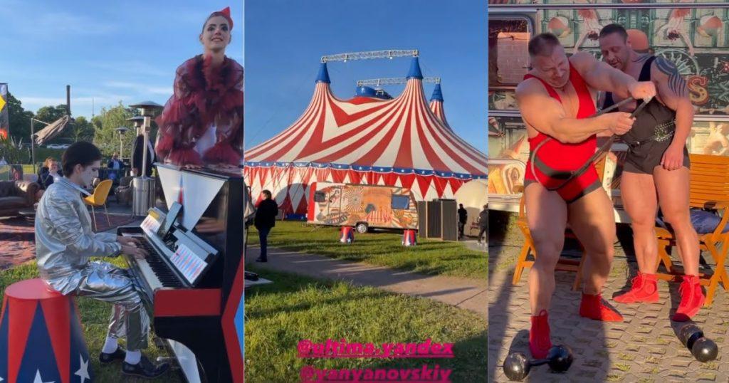 Воздушные гимнасты и матерящийся Усович: Собчак раскрыла все тайны ночных вечеринок ПМЭФ