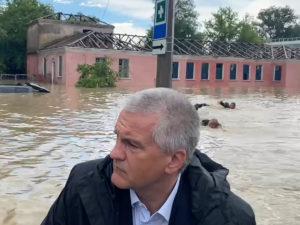 Аксенов наводнение
