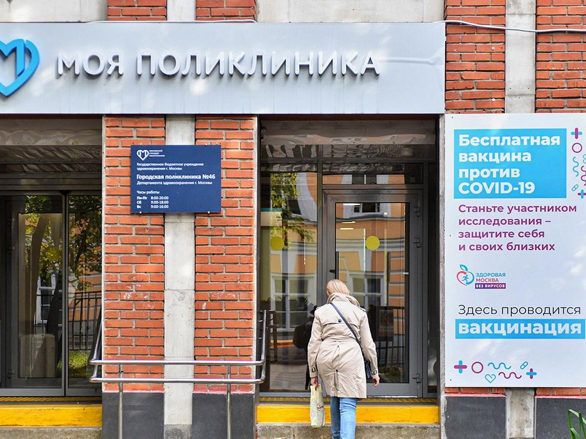 В Москве сотрудников, отказавшихся от вакцинации от COVID-19, лишат зарплаты