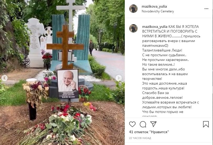 СМИ: родственники забросили могилу Михаила Жванецкого