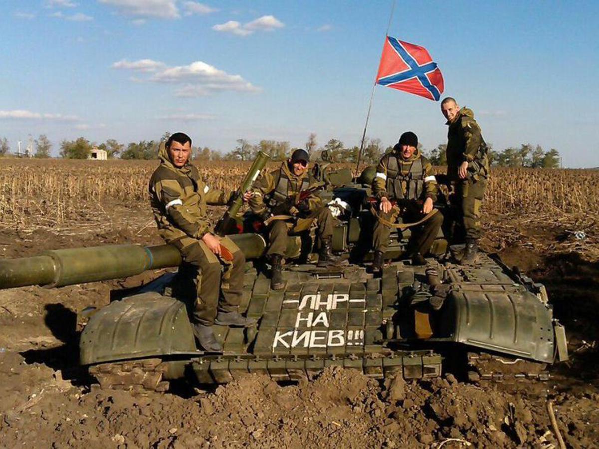 Танки Донбасс