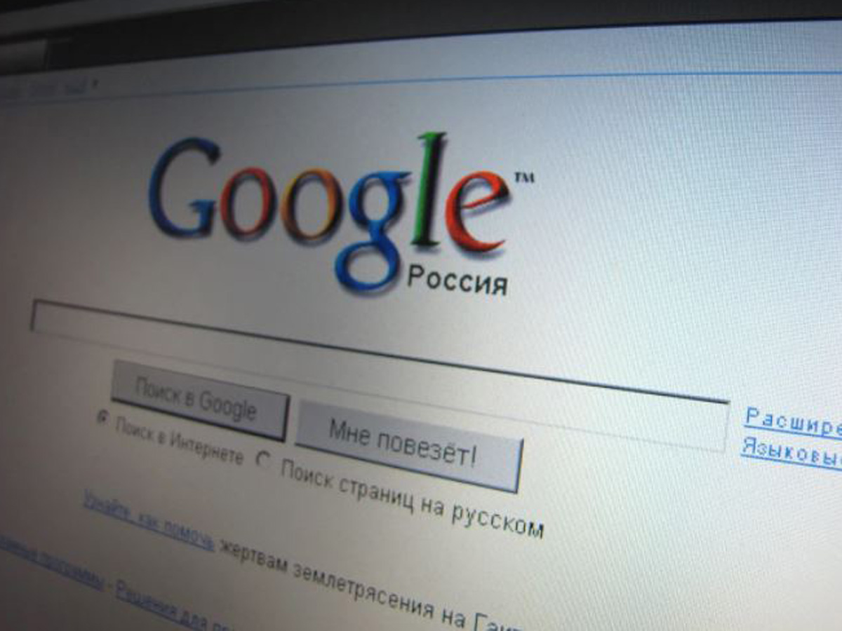 Google произошел сбой