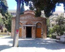 Греция кислота 7 митрополитов