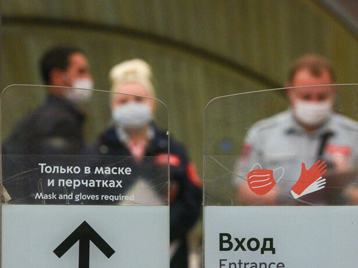 Москва меры из-за коронавируса