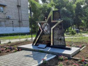 Осквернили памятник