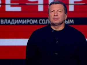 Прокуратура Соловьев о Гитлере