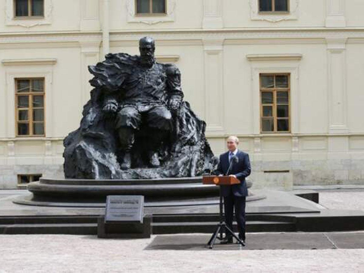 Путин памятник Александру III