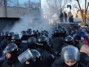 Рада об угрозе Киеву