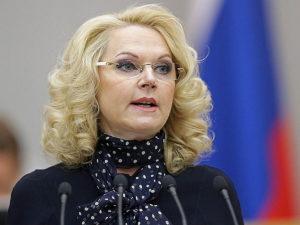 Голикова: за два дня смертность в РФ от COVID-19 выросла на 14%
