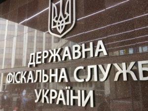 Украина налог для крымчан