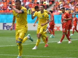 Украинка обыграла Северную Македония в матче Евро-2020