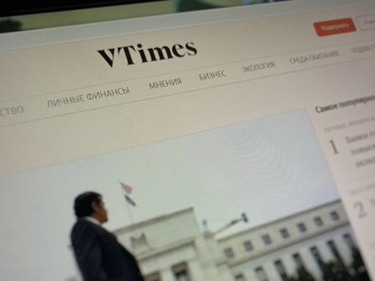 VTimes объявило о закрытии
