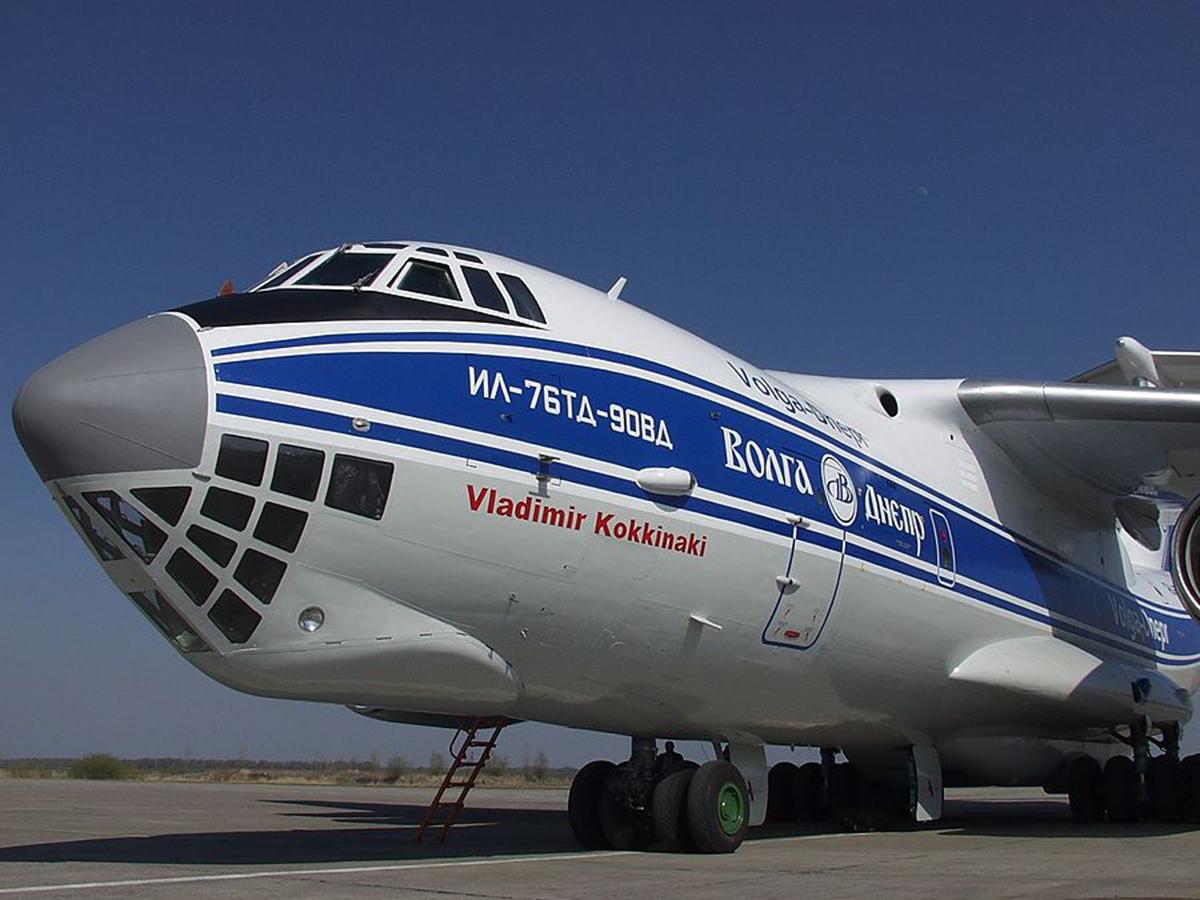 Авикомпания Волга Днепр