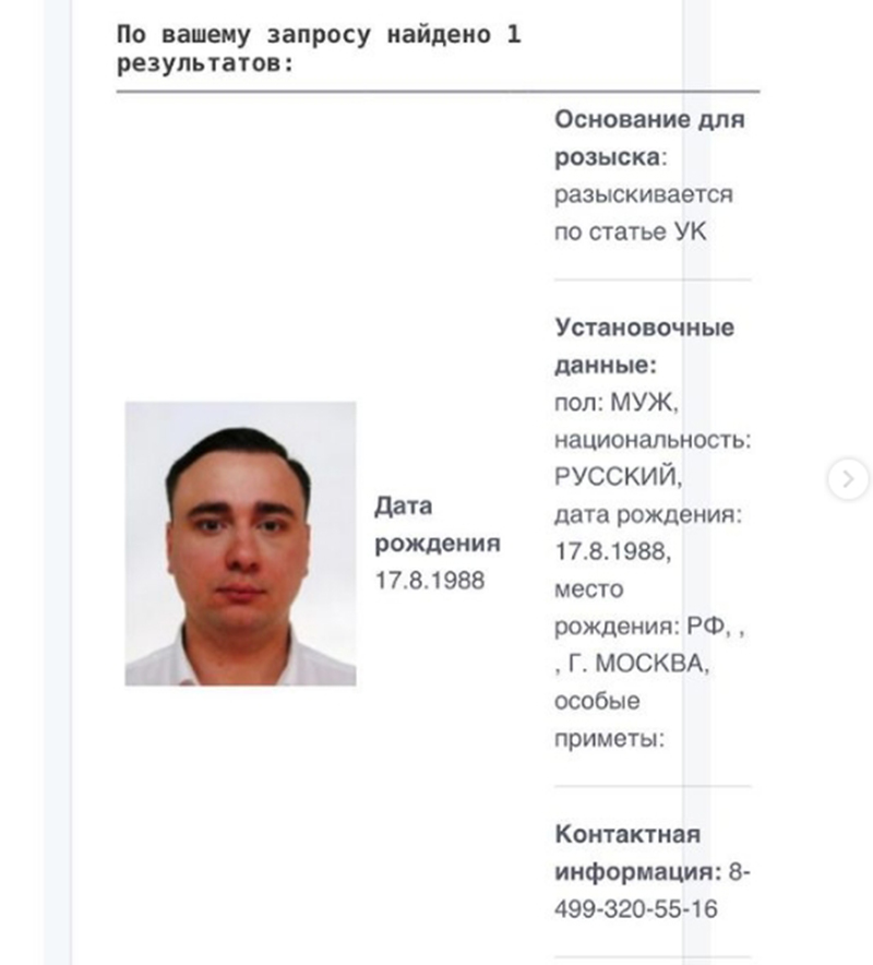 Жданов Инстаграм