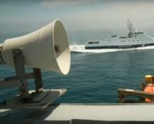британский эсминец Крым