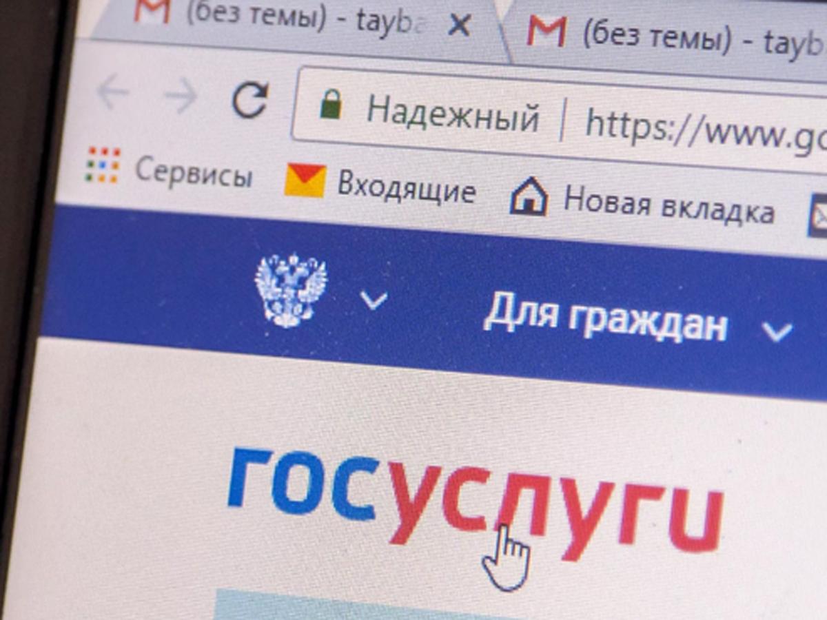 хакеры взлом Госуслуги ЕР