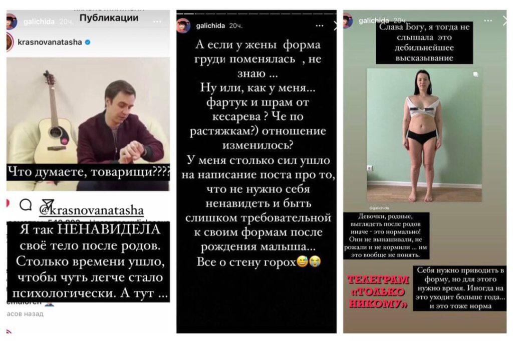 «Я изменю отношение к тебе»: комика Абрамова осудили в Сети из-за «угроз» жене