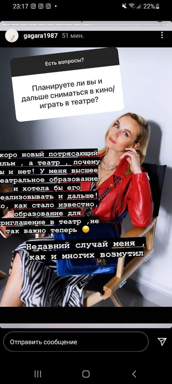 «Кто на неё пойдет?»: Елена Летучая поругалась с Бузовой в Сети из-за ее роли в МХАТ