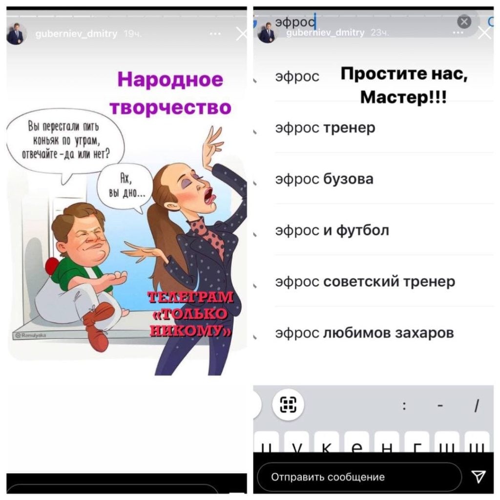 «Ум и честь сбежали сами»: Бузова ответила на хамство Дмитрия Губерниева стихами