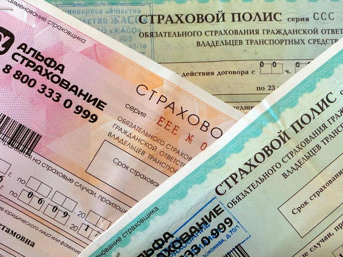 Россияне смогут оформить полис ОСАГО без техосмотра
