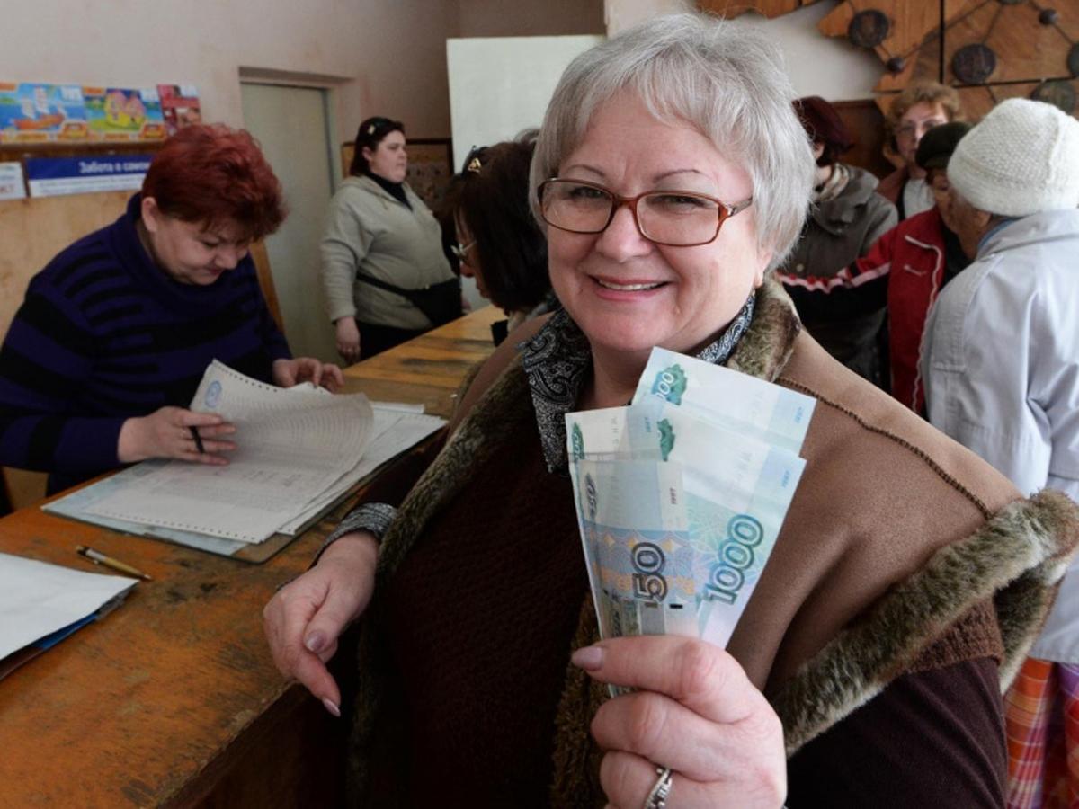 самая большая пенсии в РФ