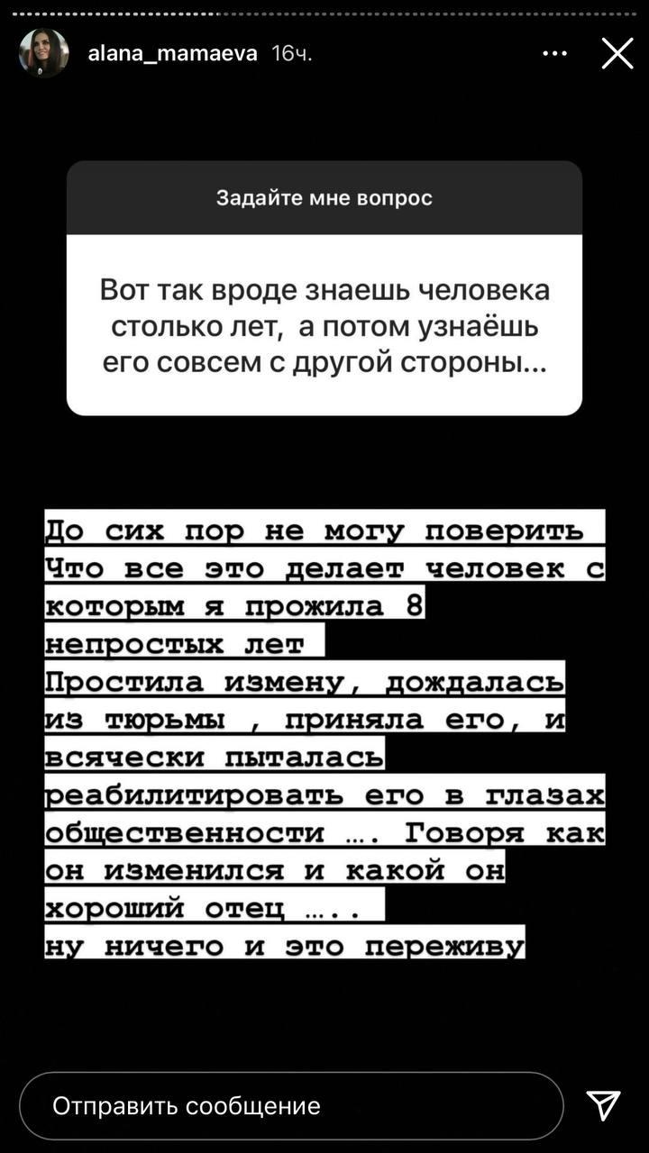 «Превращается в Аршавина»: экс-жена Павла Мамаева пожаловалась на его жадность