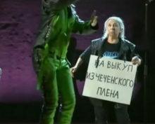 Ахеджакова